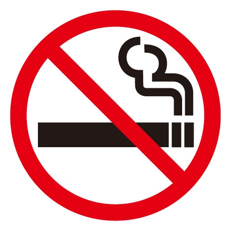 喫煙廃止お知らせ画像